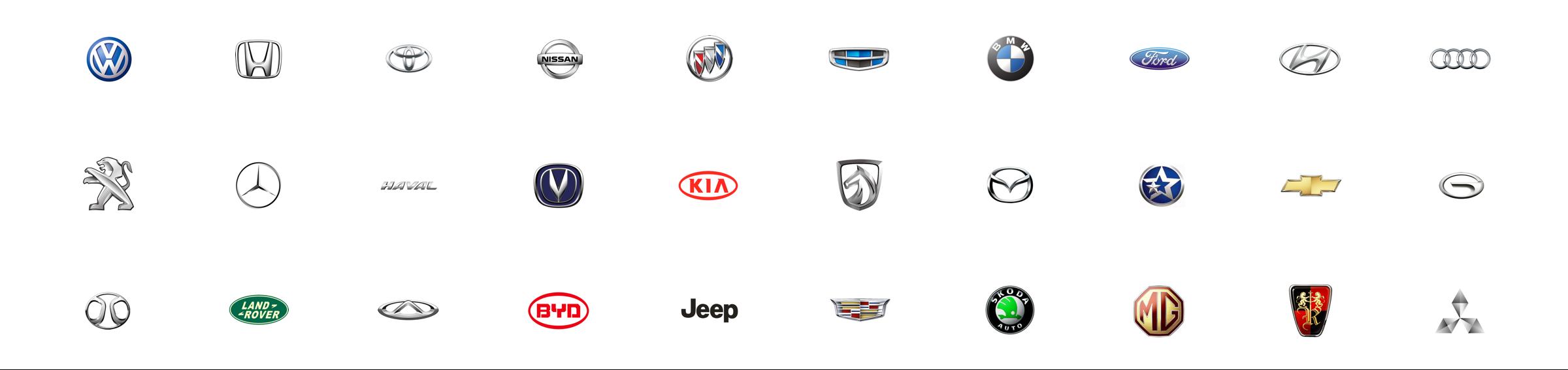 涵盖主流汽车品牌